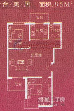 海韵家园-户型图4