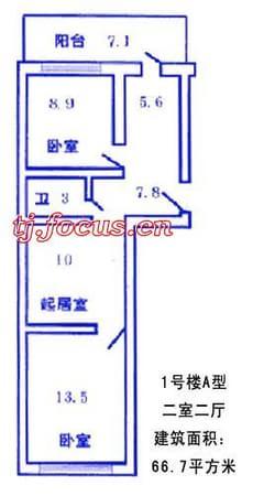 程林北里-户型图7