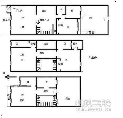 聚福园-户型图4