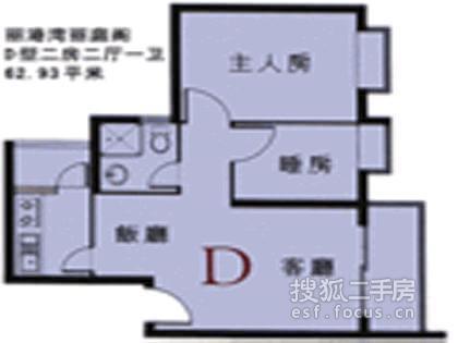 福田420'cm电路图