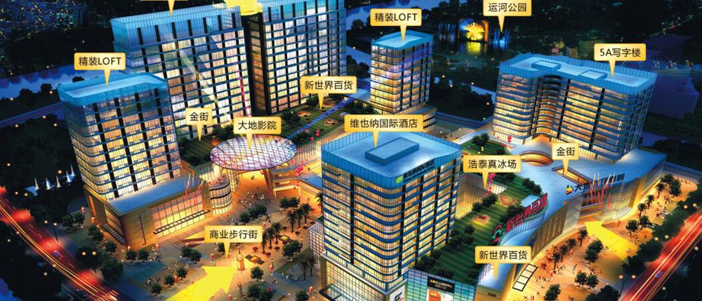 香港城市动漫图片素材