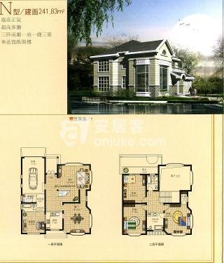 苏式园林四合院独栋五房,豪装中式别墅,近家乐福,送超值花园!
