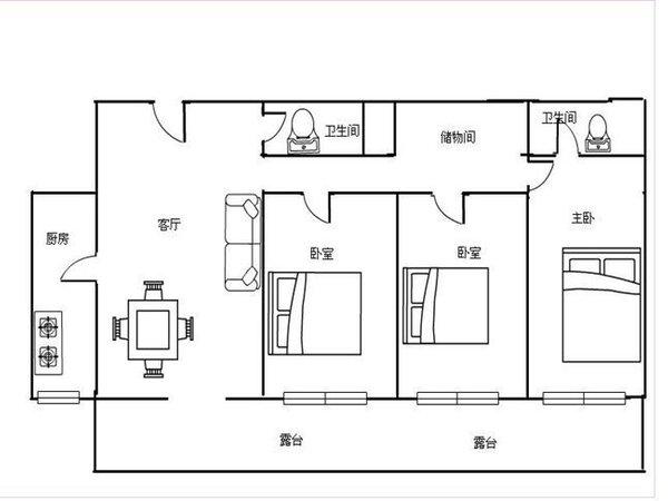 顶级温馨商品房三居名校学区送50平米阳光大露台