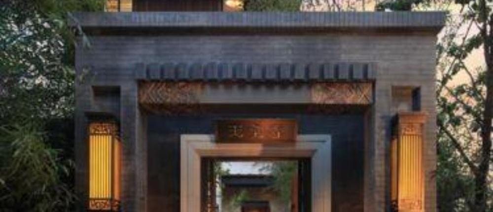 北京朝阳区中央别墅区