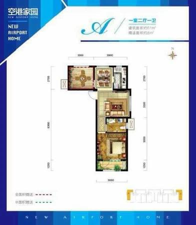 65平米房子设计图