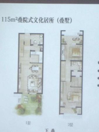 100别墅买定山湖西王府群岛,顶级v别墅圣地,做二手房左岸别墅万起图片