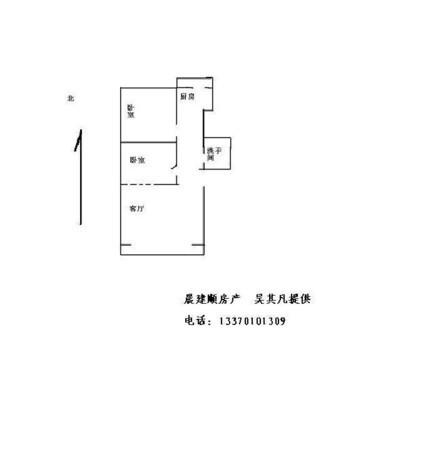 明源48v电动车电路图