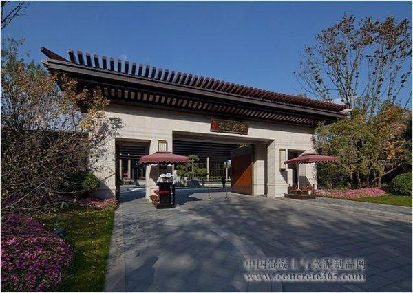 亚洲十大豪宅之一北京院子纯中式院落别墅联排独院万