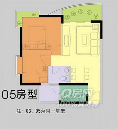 南园枫叶公寓 不限购不限贷 开发商精装小两房!