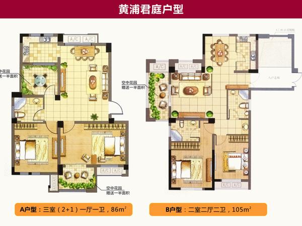 5米宽7.6米的复式楼 设计图