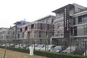 唐延国际中心