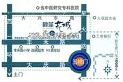 蔚蓝花城-图5
