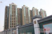 中海·尚城