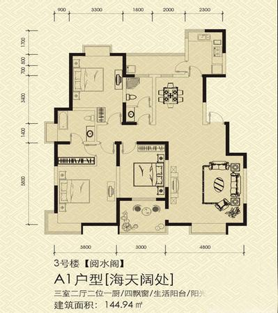 华府御园-户型图2