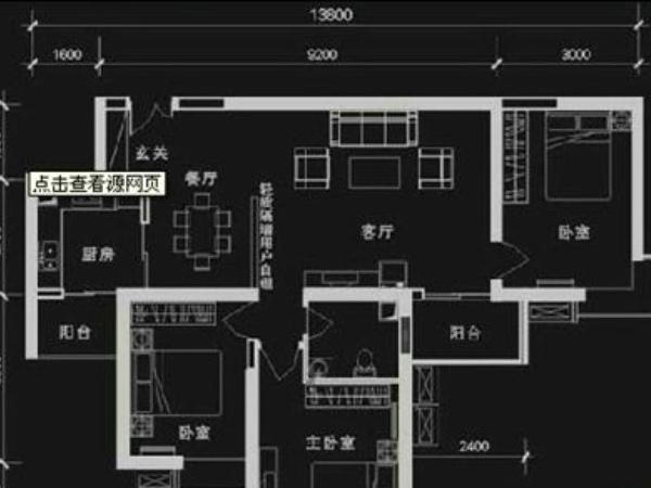 融侨馨苑-户型图7