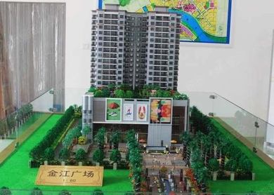 金江商业广场