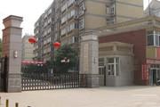 青山现代花园