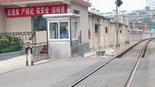 大东门铁路小区-外观图1