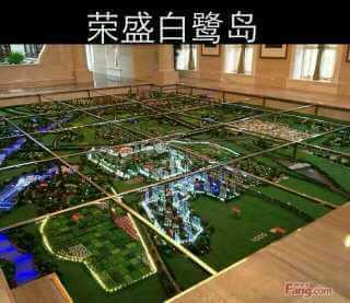 北京二手房出售 周边二手房 香河二手房 荣盛白鹭岛 > 房源详情