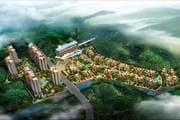 五指山·雨林公馆