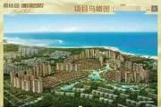 碧桂园珊瑚宫殿-图3