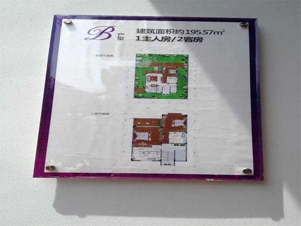 看房吗  特价别墅 北纬18度浪漫亲海别墅开发商特价首发-室内图-11