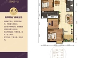 人民西路壹号广场现铺发售 位置好地铁站配套齐-室内图-5