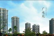 广电苑一期-图2