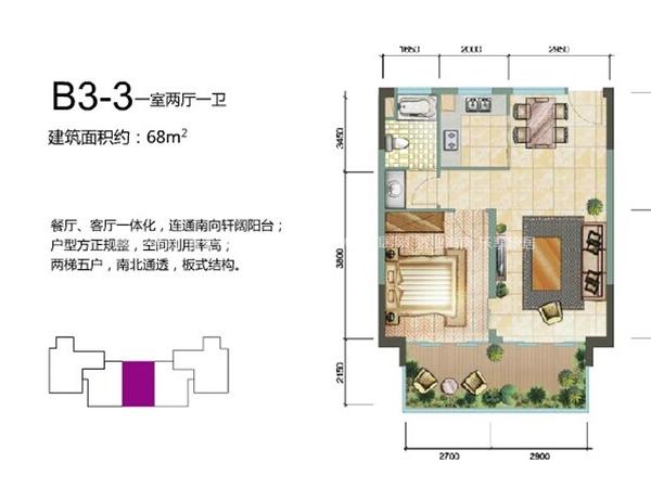 鲁能三亚湾美丽五区-户型图2