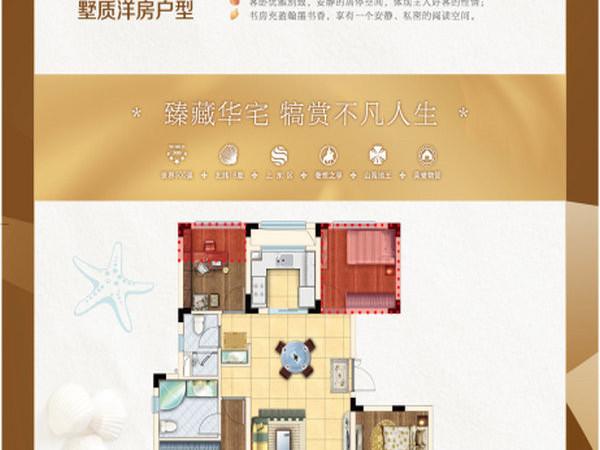 世界500强绿地三亚高端项目 墅质洋房 买一层送一层-室内图-11