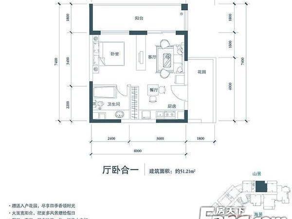 凤凰水城-户型图2