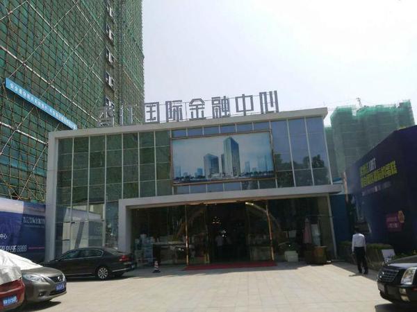 香江国际金融中心 南沙自贸区 复式公寓 投资潜力大 近地铁