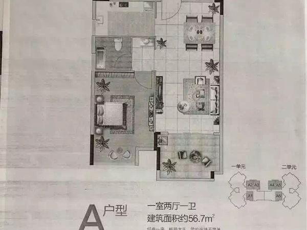石梅山庄-户型图2