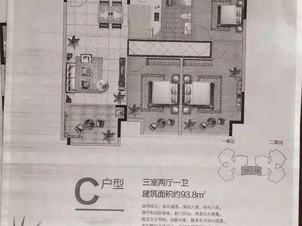 石梅山庄-户型图4