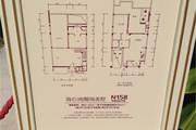 清水湾 碧桂园珊瑚宫殿克拉别墅 精装修 买一层送一层 送车位-室内图-10