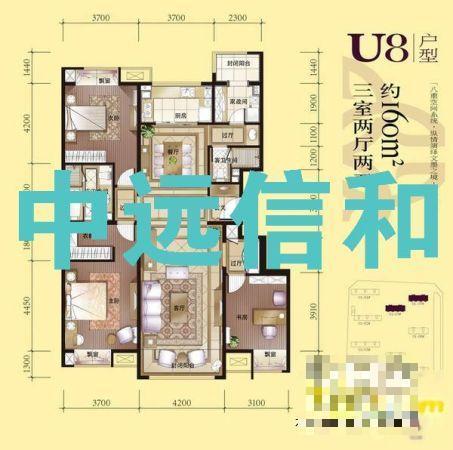长阳站北京四中学区房万科长阳半岛8户型