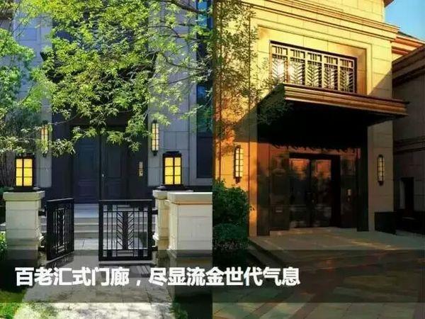 开盘+一天卖5套+新中式独栋合院-室外图-254798506