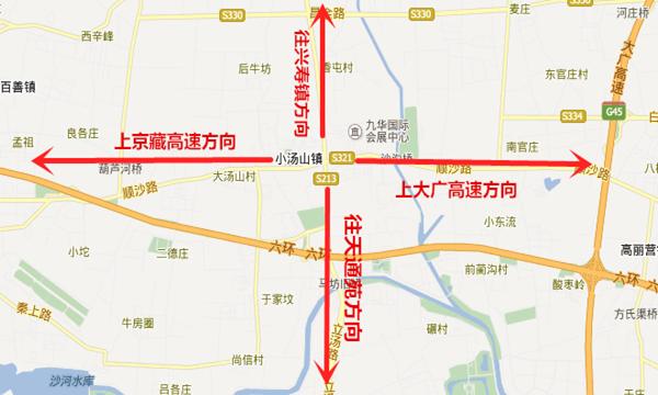 最热地块在光谷还是在武汉c 集工,农,商,旅为一体的现代化城镇 小汤山图片