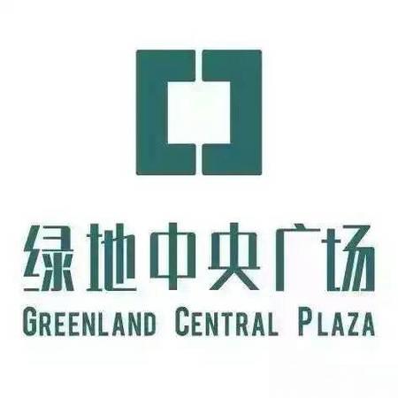 一手房新房海淀绿地中央广场国内商办第一品牌世界