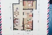 首付两成买现房现房即买即住70年产权可落户马街摩尔城-室内图-5