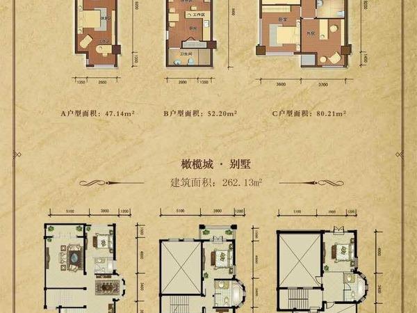 天津宝坻橄榄树 买房 直接认购
