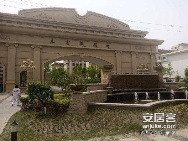 天津宝坻 泰富橄榄树均价6000一手现房火爆发售