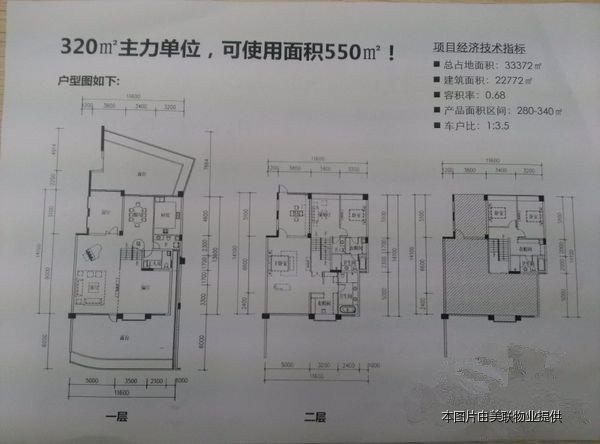 懿德轩三层复式 指纹电梯入户 犹如空中别墅
