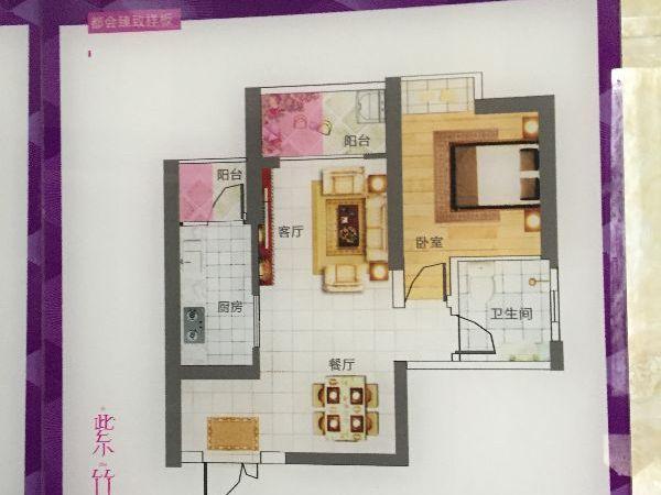 紫竹园-户型图4
