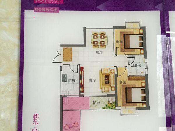 紫竹园-户型图5