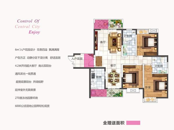 紫竹园-户型图8