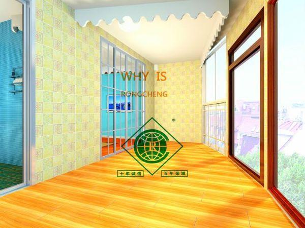 吴井路 春城路 环城南路 三大商圈围绕 一手现房均价七千二-室内图-3