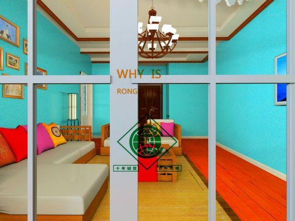 吴井路 春城路 环城南路 三大商圈围绕 一手现房均价七千二-室内图-8
