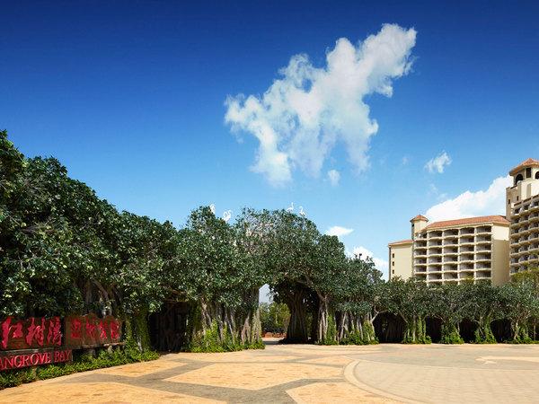 澄迈富力红树湾,精装小洋房享内外双海景观,2200亩湿地公园-室外图-363113375