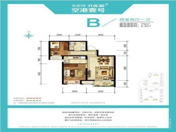 北京二手房出售 周边二手房 固安二手房 空港家园 > 房源详情